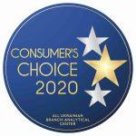 consumer's choice 2020_blue