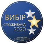 Монета синій UA